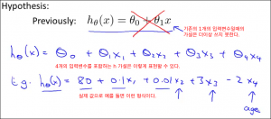 multivariatelinearregression0300