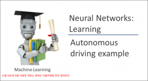 applicationofneuralnetworks0100