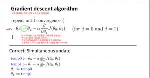 parameterlearning0310