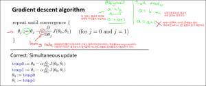 parameterlearning0320