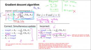 parameterlearning0400