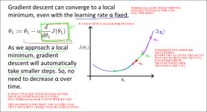 parameterlearning0800