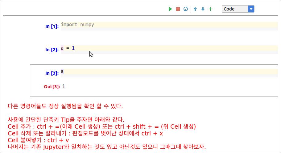 Jupyter를 PyCharm안에서 사용하기 | KWANGSIK LEE's log